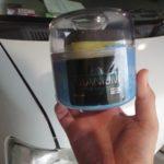 【ザイモール】チタニウムグレイズを試してみた!艶と撥水が凄い!
